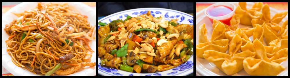 New No. 1 Chinese Kitchen - Roslyn Heights, NY 11577 (Menu & Order ...